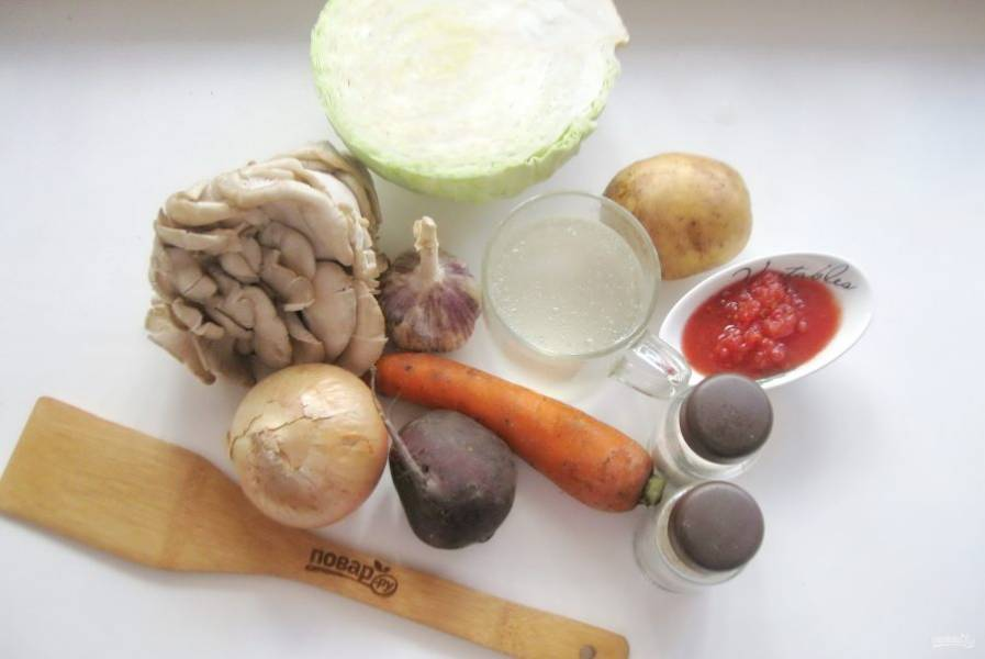 Подготовьте ингредиенты для приготовления борща с вешенками.