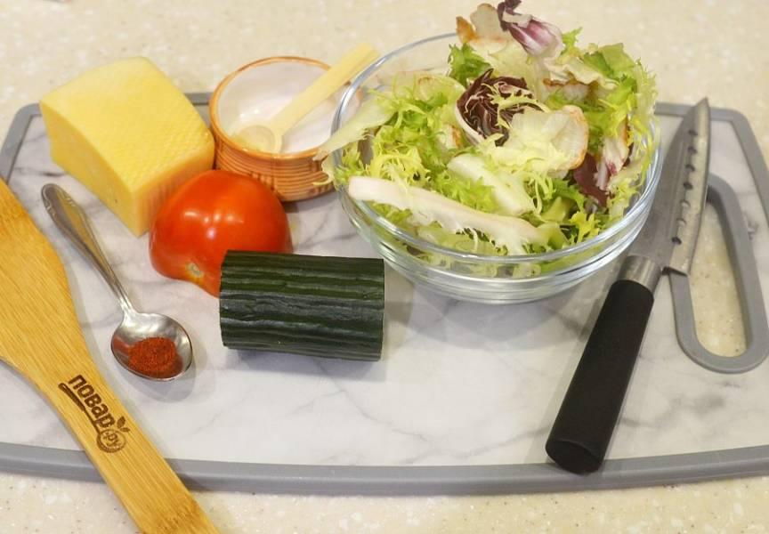 1. Приготовьте необходимые ингредиенты.