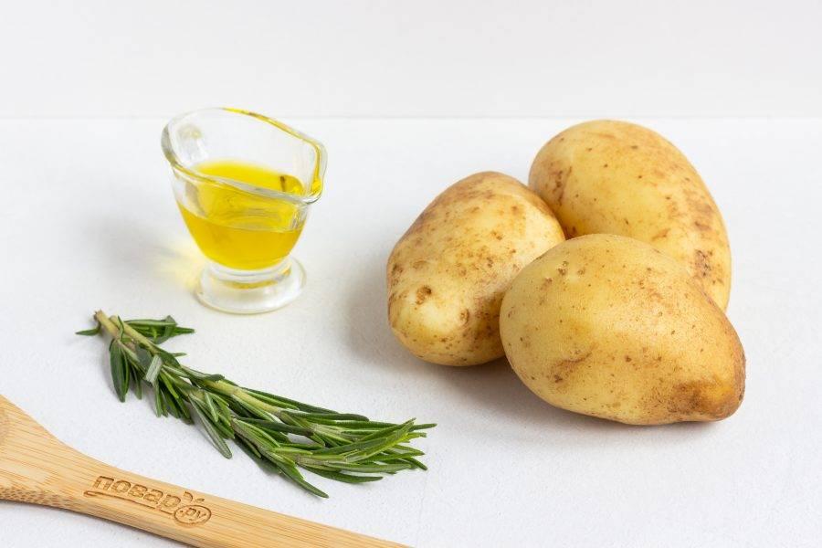 Подготовьте все необходимые ингредиенты. Молодой картофель тщательно помойте и обсушите.