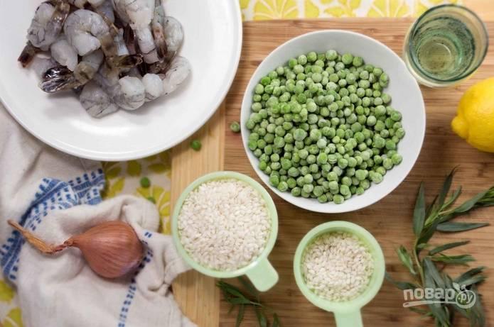 1. Вот такие ингредиенты мы будет использовать во время приготовления ризотто с зеленым горошком и креветками.