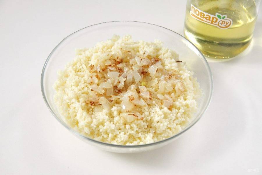 Добавьте к готовому кускусу мелко нарезанный и обжаренный лук.