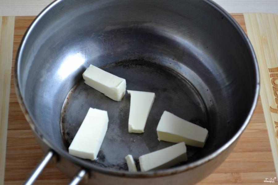 В сотейнике с толстыми стенками растопите сливочное масло, предварительно порезав его кусочками.