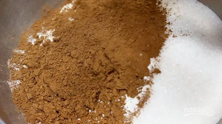 1.Первым делом сделайте тесто: смешайте муку с сахаром, какао и разрыхлителем.