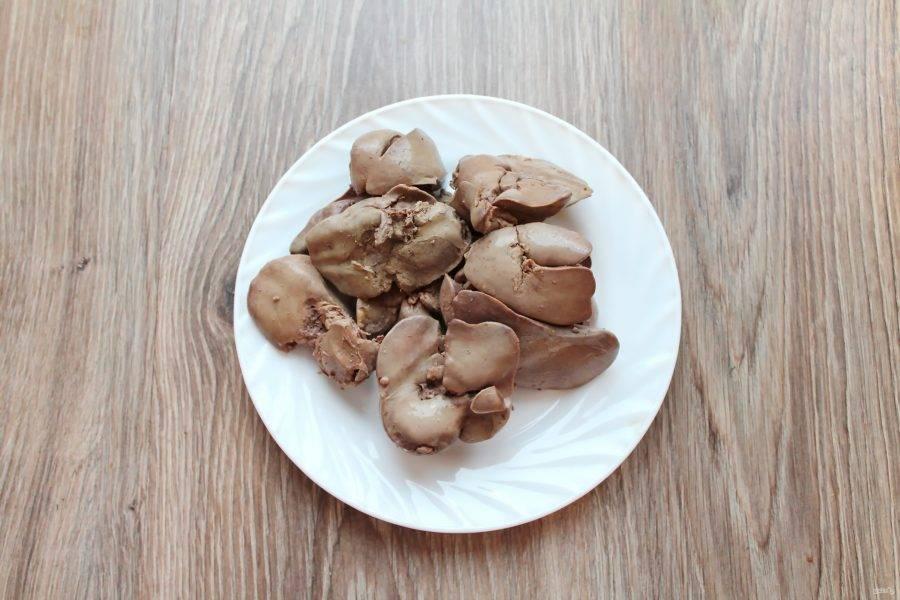 Печень сполосните и отварите в несоленой воде до готовности. Слейте бульон и полностью остудите.