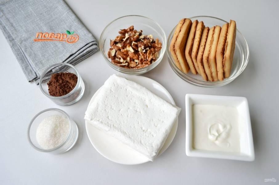 1. Подготовьте продукты для сырков. Приступим!