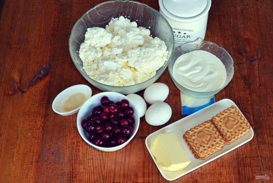 Подготовьте ингредиенты, которые мы будем использовать для чизкейка с вишней.