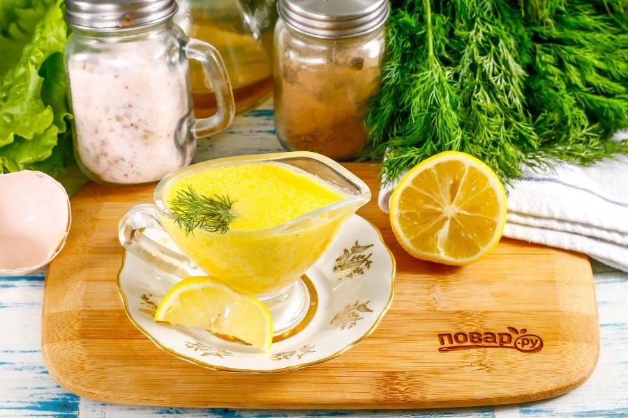 По желанию соус можно охладить в холодильнике или сразу же подать к столу, например, к салатам из свежей зелени, птицы.