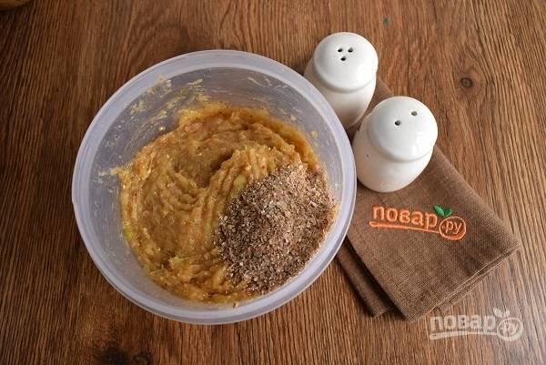 Лук измельчите. Добавьте к мясу лук, яйца, специи (молотые паприка, белый и черный перец, кориандр, мускатный орех), соль, измельчите с помощью блендера. Вмешайте отруби.