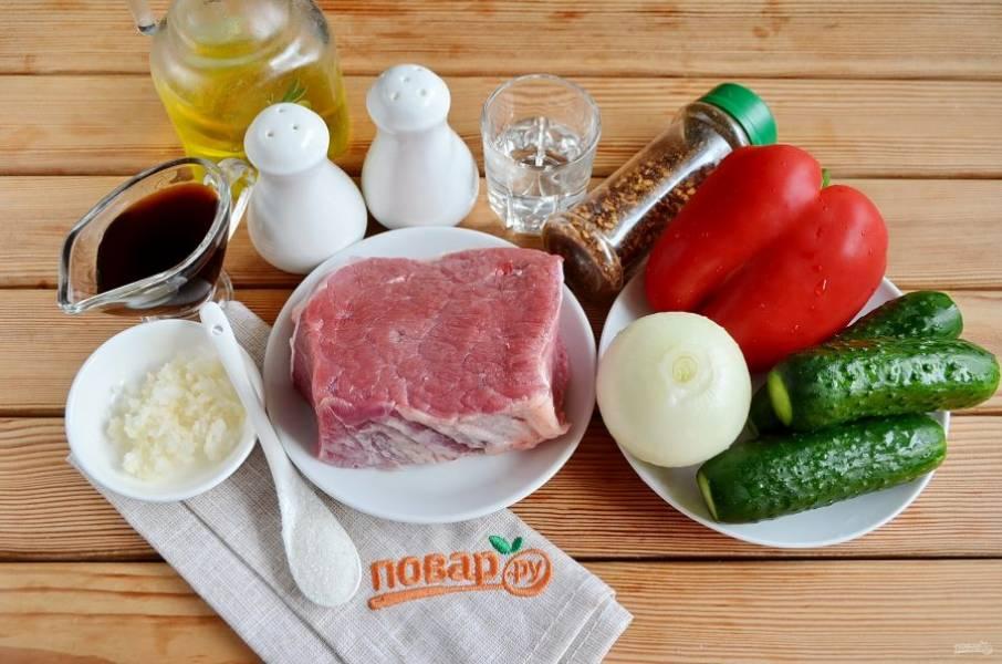 Подготовьте продукты: вымойте и очистите овощи, обсушите мясо. Приступим!