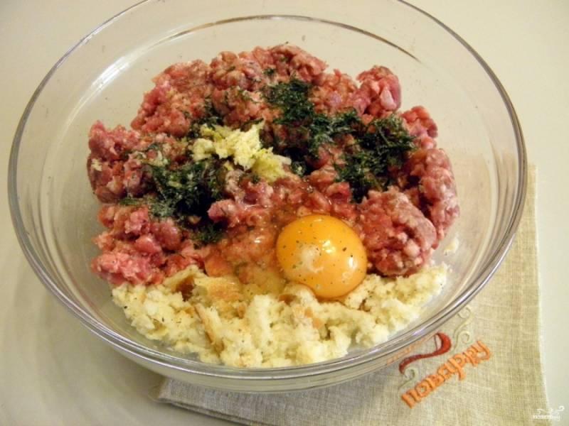 Соедините замоченный хлеб с мясным фаршем, сырым яйцом, соль, специями и укропом. Хорошенько перемешайте фарш.