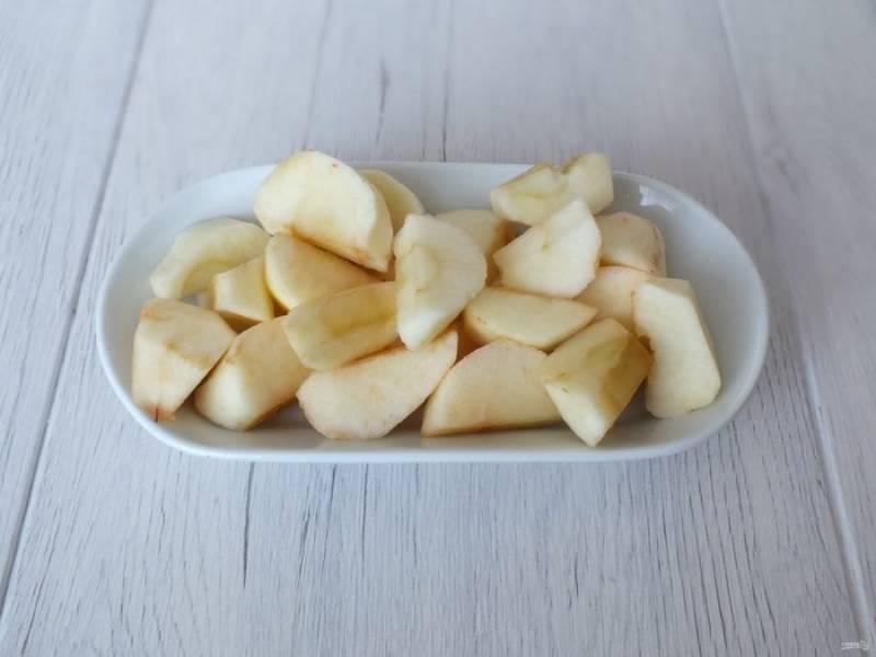 Яблоки очистите от кожуры и семенной коробочки. Нарежьте дольками.