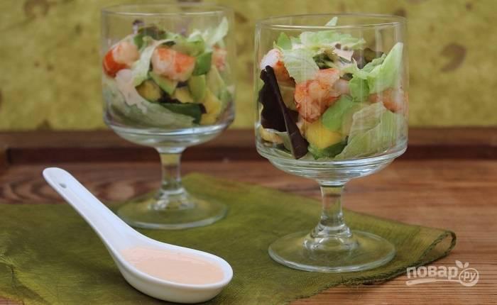 Салат с ананасами и креветками