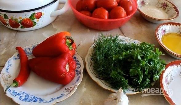 1. Вот такой яркий и аппетитный овощной набор нам потребуется.