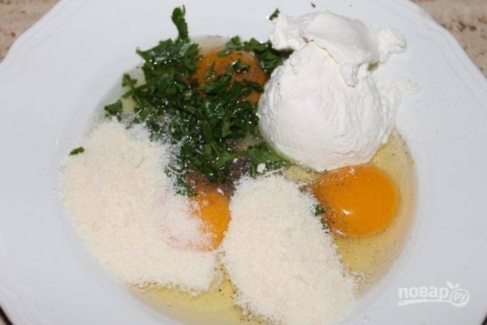 2.В глубокую чашку разбейте яйца, добавьте тертый твердый сыр, творог, мелко нарезанную петрушку, соль и перец.