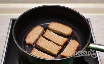 На разогретом масле в сковороде обжарьте хлеб (2-3 минуты с каждой стороны).