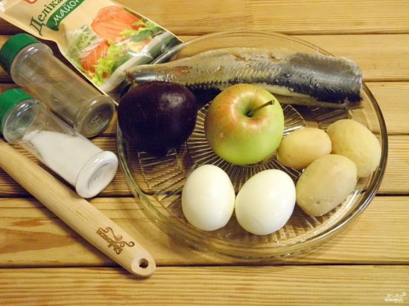 Подготовьте продукты для салата. Отварите заранее овощи и яйца, остудите, снимите кожуру. Сельдь разделайте на филе.
