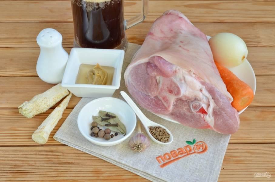 Подготовьте рульку и овощи. Рульку вымойте тщательно, поскребите ножом, чтобы кожа была чистой и гладкой. Приступим!