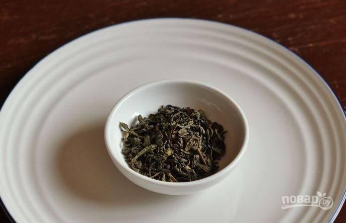 Для приготовления этого напитка, вам понадобится зеленый чай хорошего качества. Не обязательно использовать зеленый чай, подойдет и черный листовой.