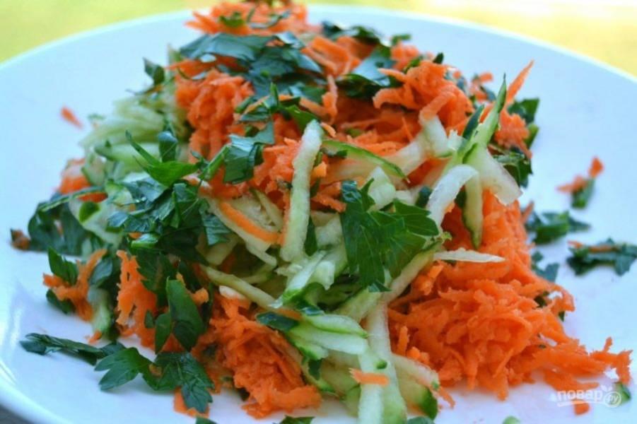 6.Смешайте огурцы, морковь и зелень, немного посолите и перемешайте.