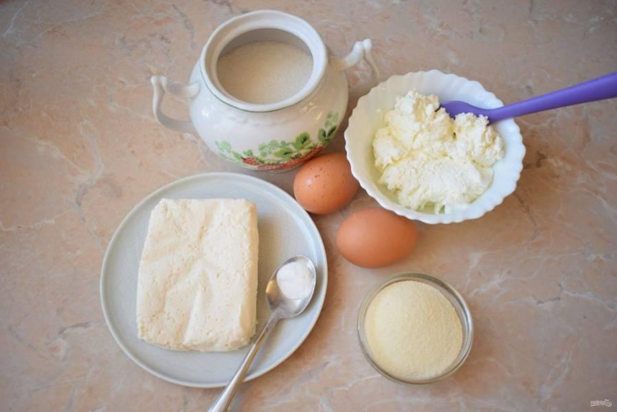 Для приготовления запеканки подготовьте необходимые ингредиенты.