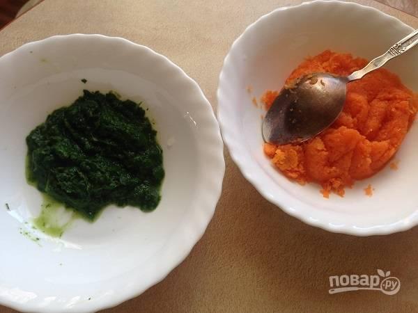 3. Отжимаем листья шпината от влаги. И с помощью блендера измельчаем по отдельности морковь и шпинат в однородное пюре.