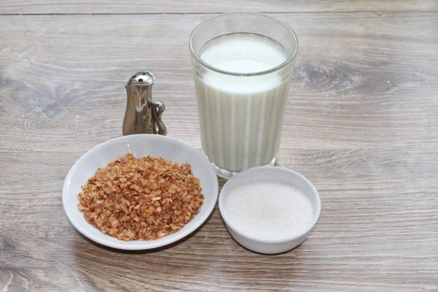 Подготовьте все необходимые ингредиенты для приготовления каши из гречневых хлопьев на молоке.