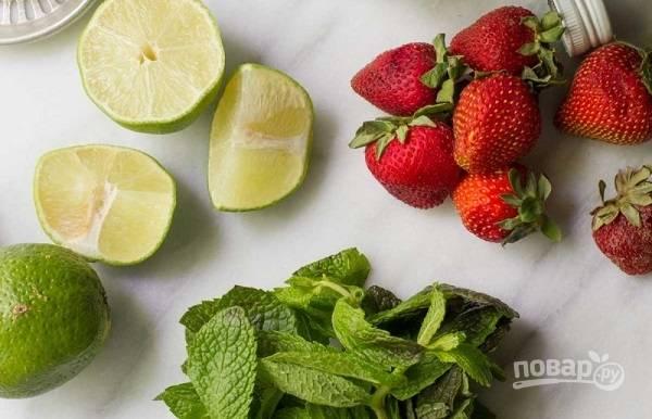 1. Вымойте клубнику, обсушите, удалите хвостики и нарежьте ягоды на 4-6 частей, в зависимости от размера. Вымойте и обсушите мяту. Нарежьте крупными кусочками лаймы.