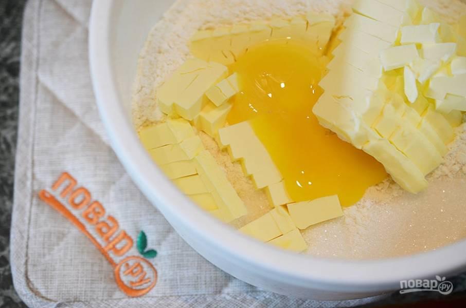 Добавьте нарезанное кубиками масло и желток.