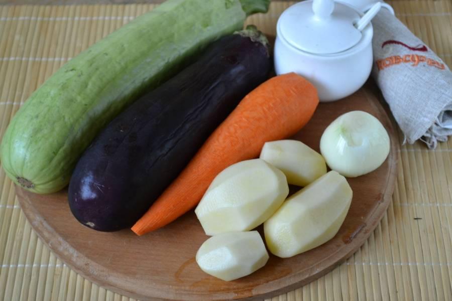 Подготовьте все необходимые ингредиенты. Очистите картофель, морковь, лук и кабачок. Баклажан хорошенько промойте, его мы будем готовить, не очищая.