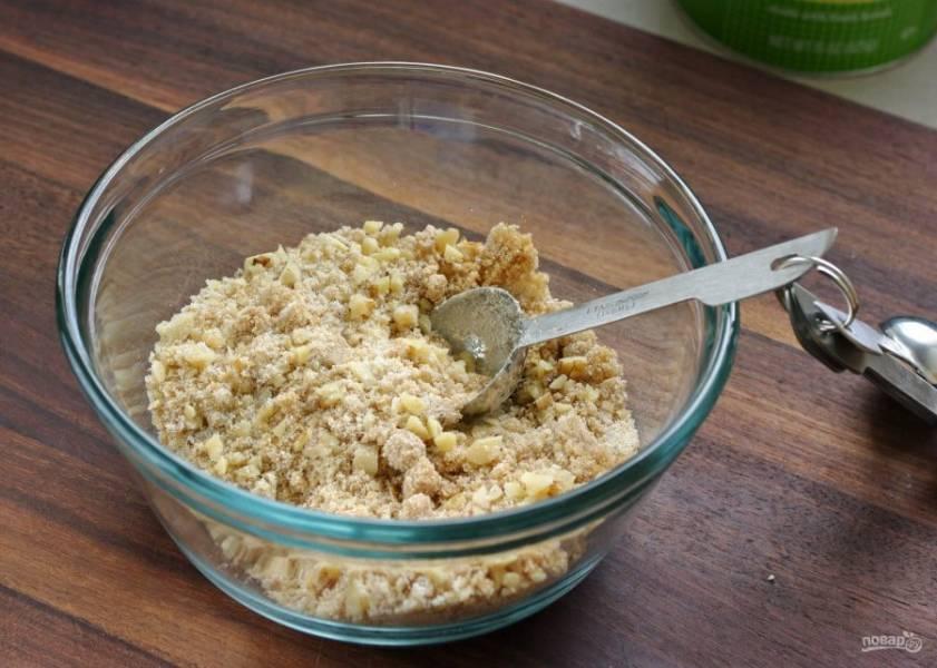 Смешайте орехи с коричневым сахаром, 2 ст. л. обычного сахара и сухарями.