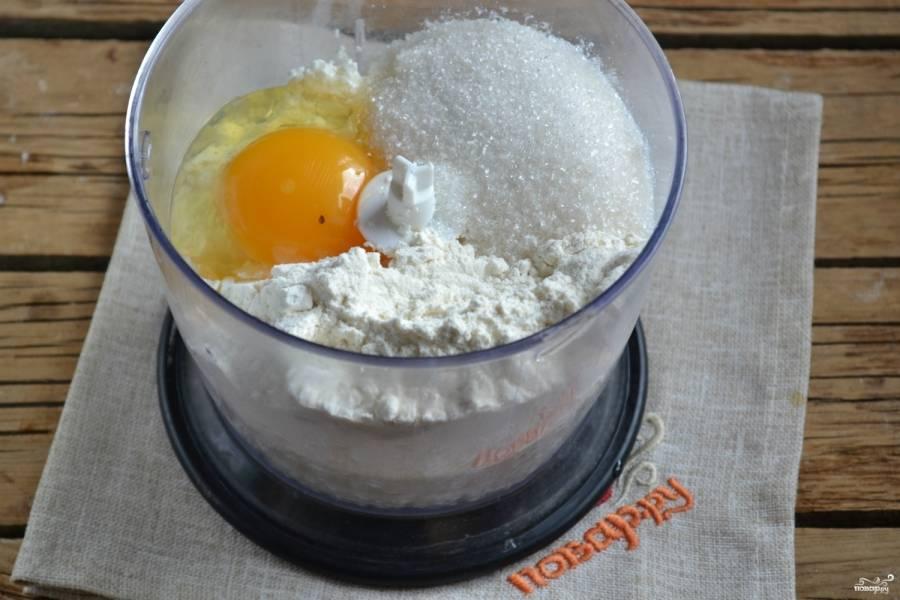В чашу блендера сложите творог, яйцо, сахар, манку и муку, измельчите до однородной массы.