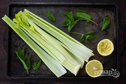 1. Вымойте и обсушите сельдерей, выжмите сок лимона.