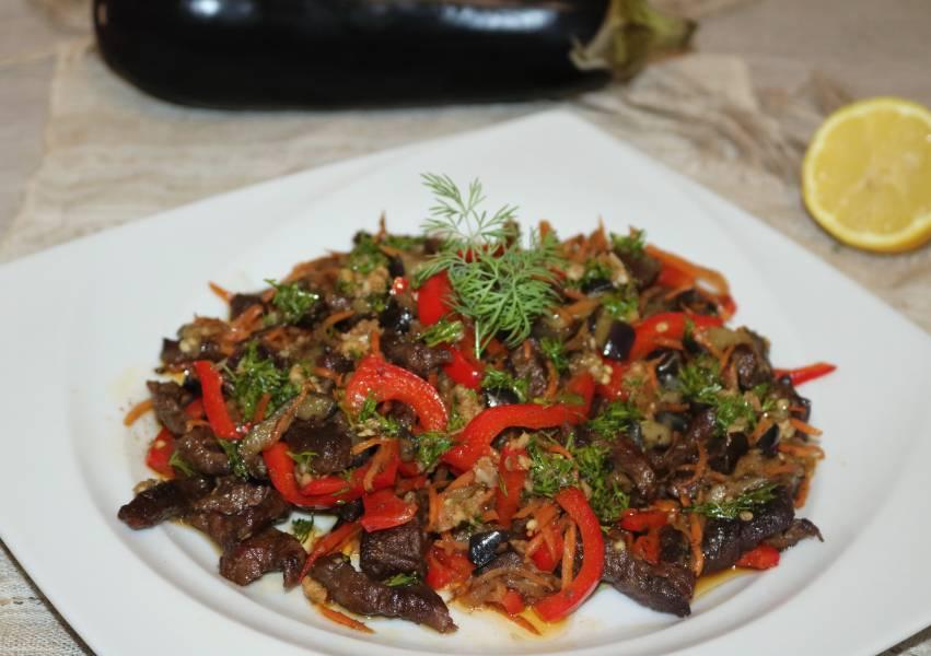 Салат с баклажанами и говядиной