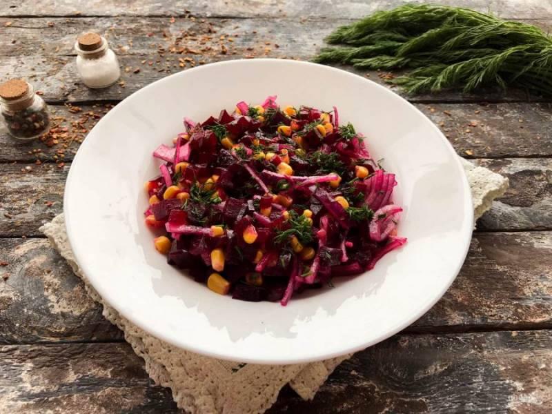 Салат из свеклы и кукурузы готов. Приятного аппетита!