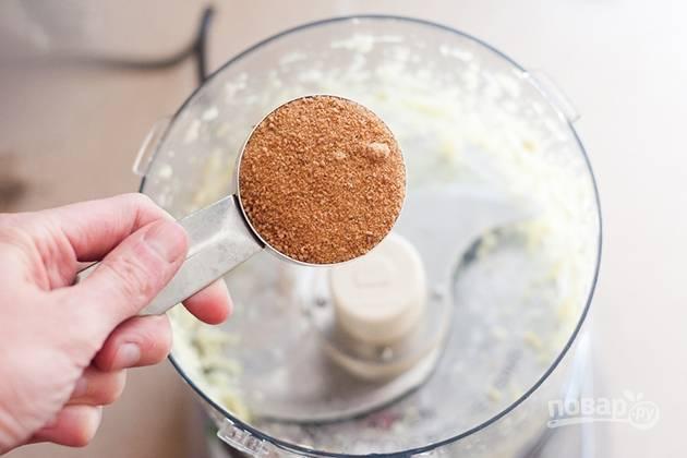 2. Добавьте коричневый сахар.