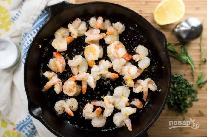 5. Когда рис почти готов, на отдельной сковороде обжарьте на масле креветки до румяности. Добавьте сок и цедру половинки лимона, соль и по желанию перец.