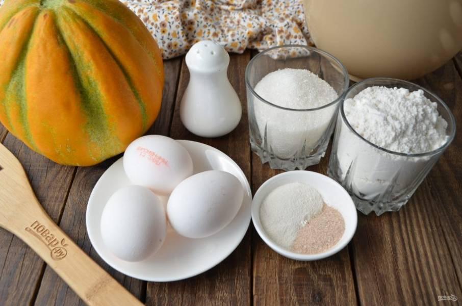 Подготовьте продукты, миксер, форму для выпечки…и приступим!