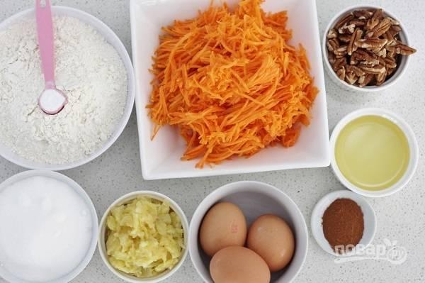 1. Начните процесс с того, что включите и разогрейте до 180 градусов духовку. Подготовьте все ингредиенты, которые вам потребуются.