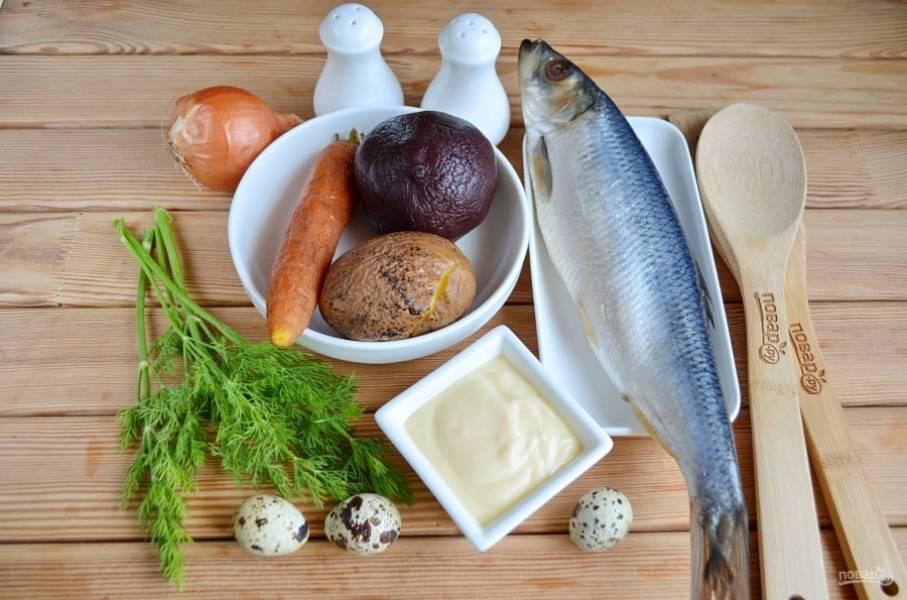 Подготовьте продукты для салата: отварите овощи, разберите рыбу от костей и кожи.