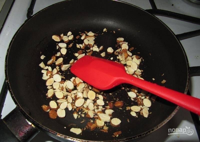 Нарезанный миндаль обжарьте на сухой сковороде 3-4 минуты, помешивая.