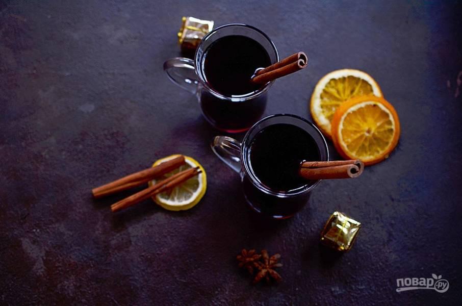 6. Подавайте сразу, пока вино теплое. Приятного аппетита!
