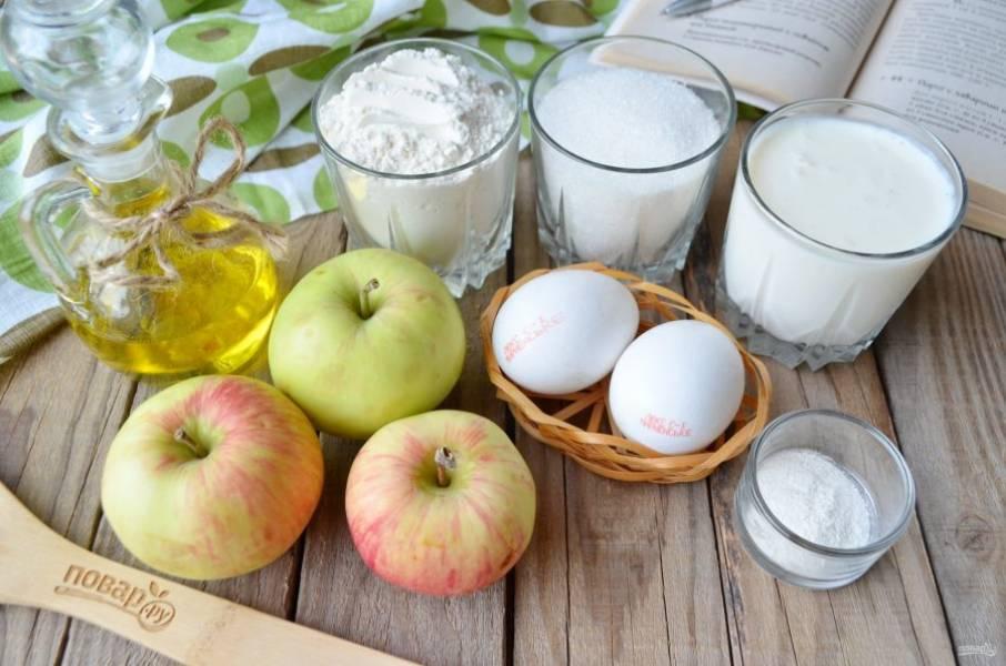 Приготовьте продукты для пирога. Вымойте яйца, просейте муку. Соду можно заменить на разрыхлитель. Если кефир натуральный (самоквас), то гасить соду не нужно. Если магазинный, то он недостаточно кислый, лучше погасить уксусом.
