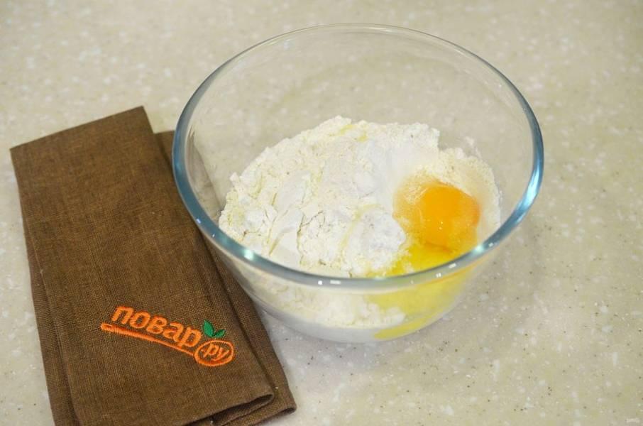 2. Добавьте яйцо, соль и соду, гашеную лимонным соком.