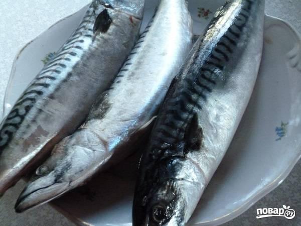 1. Первым делом нужно подготовить рыбу. Вымойте ее, обсушите, удалите голову.