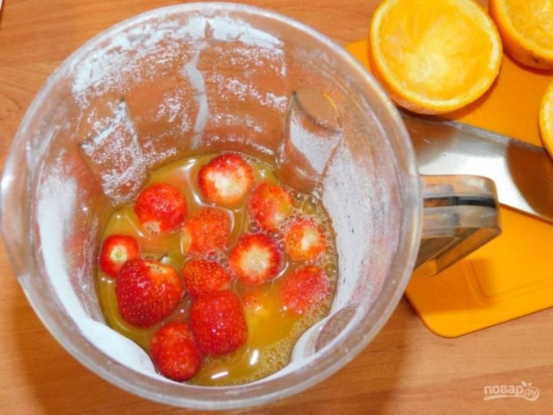 Пробейте в блендере клубнику и апельсиновый сок. Добавьте имбирный отвар. Перемешайте и разлейте по бокалам.