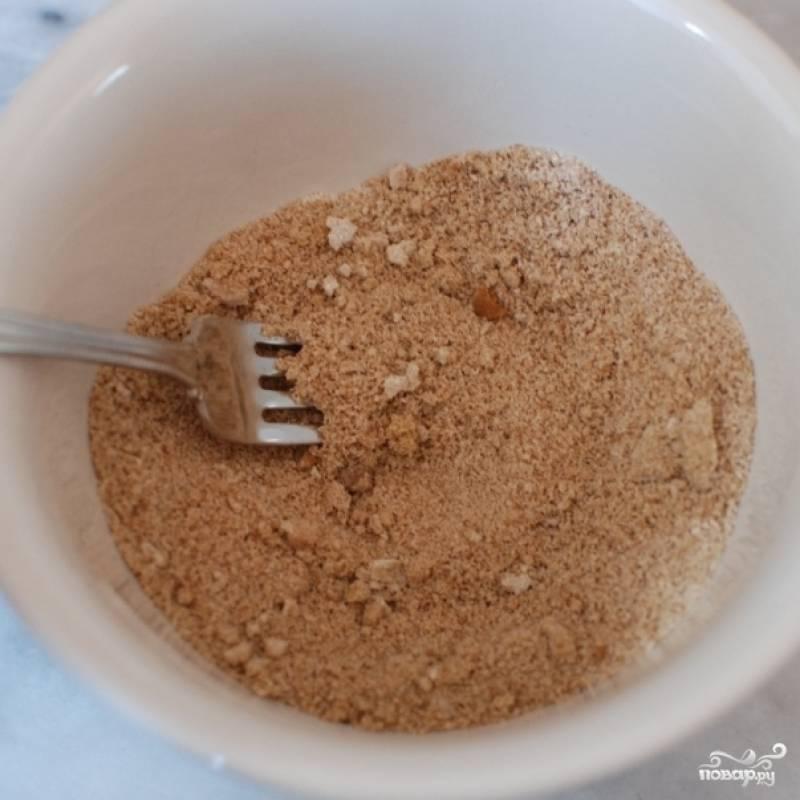 Вилкой смешиваем коричневый сахар, корицу и 1 ст.л. муки.