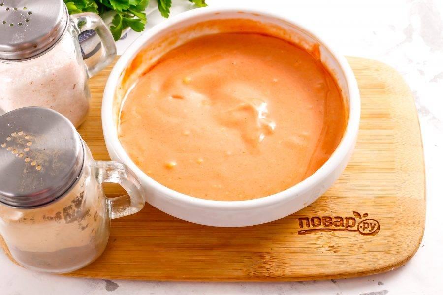 Как только это произойдет, соус для бургеров как в Макдональдсе будет полностью готов.