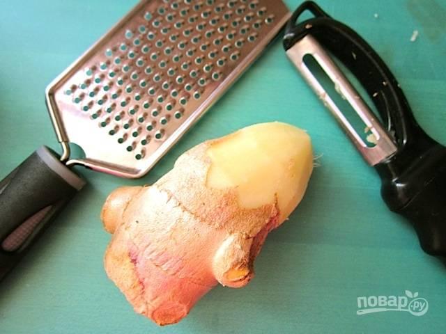1.Очистите корень имбиря от кожуры и натрите его на мелкой терке, также измельчите чеснок.