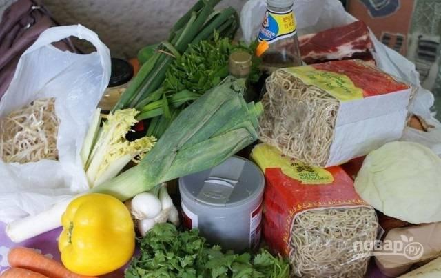 1. Набор ингредиентов, которые будут использоваться в рецепте, довольно большой.