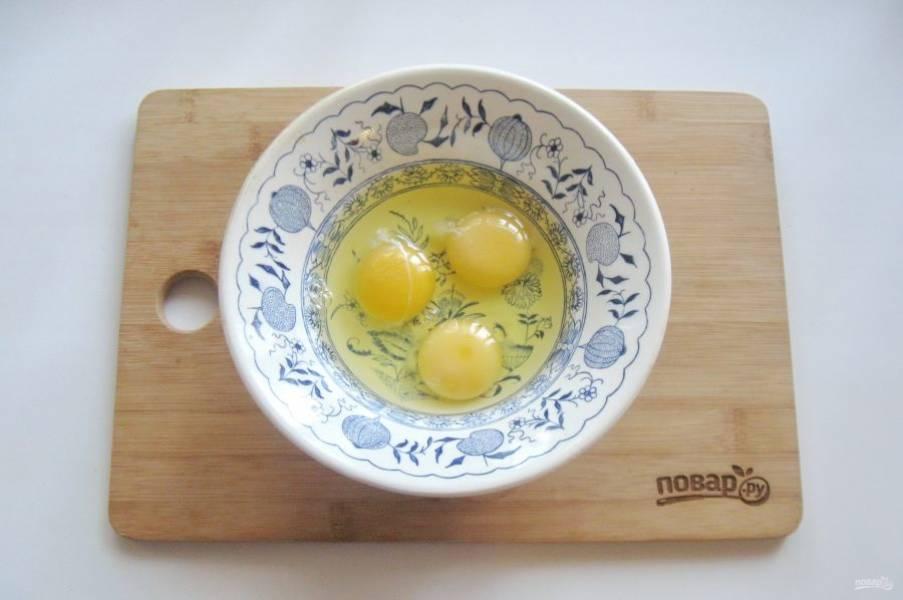 Яйца разбейте в глубокую тарелку.